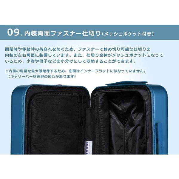 スーツケース キャリーバッグ  M サイズ 高級PC100%ボディ超軽量 YKKファスナー Wキャスター TSAロック|first-shop|12