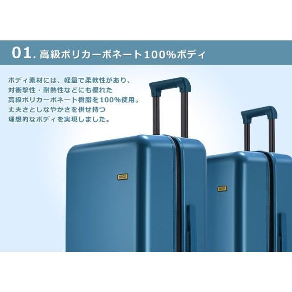 スーツケース キャリーバッグ  M サイズ 高級PC100%ボディ超軽量 YKKファスナー Wキャスター TSAロック|first-shop|06