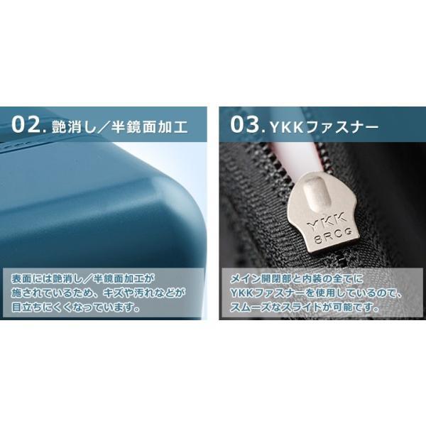 スーツケース キャリーバッグ  M サイズ 高級PC100%ボディ超軽量 YKKファスナー Wキャスター TSAロック|first-shop|07