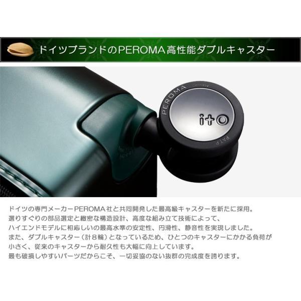 スーツケース 中型 Mサイズ 高品質ファスナータイプ キャリーバッグ キャリーケース|first-shop|11