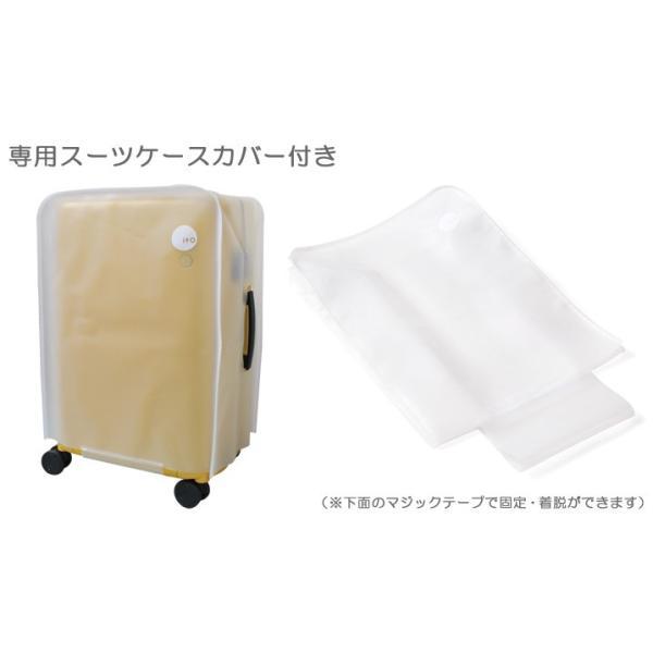 スーツケース 中型 Mサイズ 高品質ファスナータイプ キャリーバッグ キャリーケース|first-shop|15