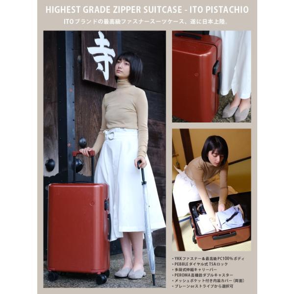 スーツケース 中型 Mサイズ 高品質ファスナータイプ キャリーバッグ キャリーケース|first-shop|05