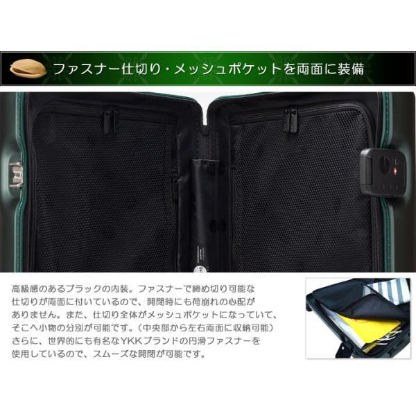 スーツケース 中型 Mサイズ 高品質ファスナータイプ キャリーバッグ キャリーケース|first-shop|08
