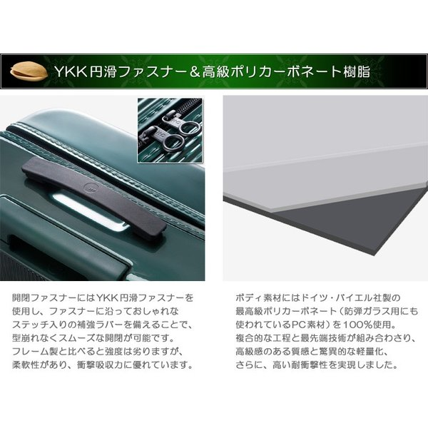 スーツケース 中型 Mサイズ 高品質ファスナータイプ キャリーバッグ キャリーケース|first-shop|09