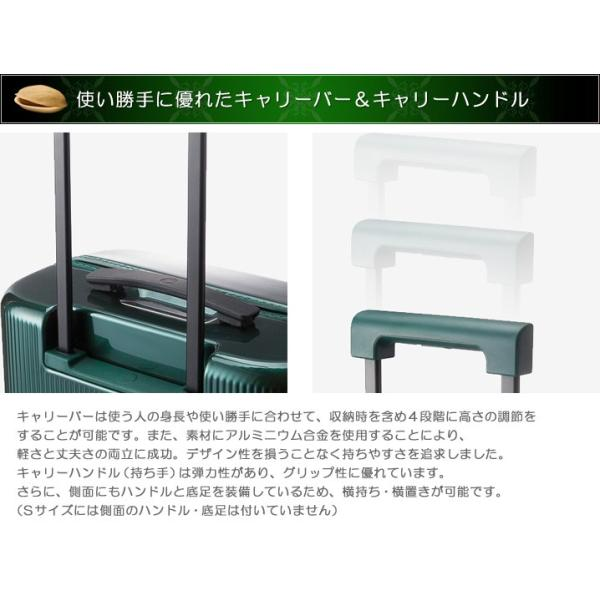 スーツケース 中型 Mサイズ 高品質ファスナータイプ キャリーバッグ キャリーケース|first-shop|10