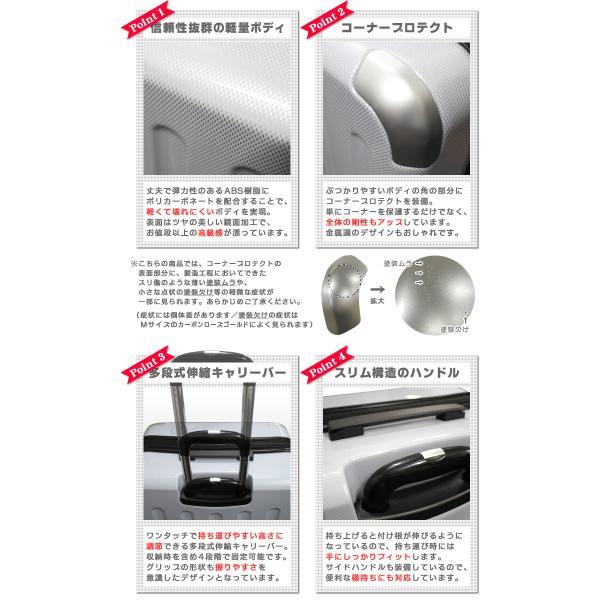 スーツケース キャリーバッグ 中型 M/MSサイズ キャリーバック 人気超軽量 5780/6262シリーズ|first-shop|04