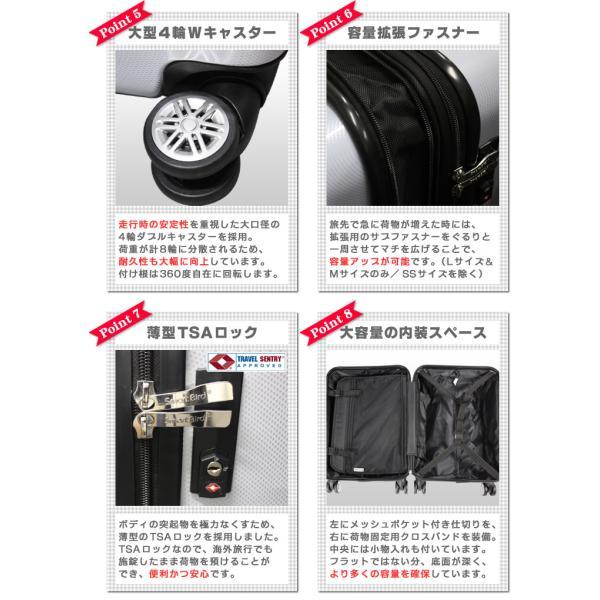スーツケース キャリーバッグ 中型 M/MSサイズ キャリーバック 人気超軽量 5780/6262シリーズ|first-shop|05