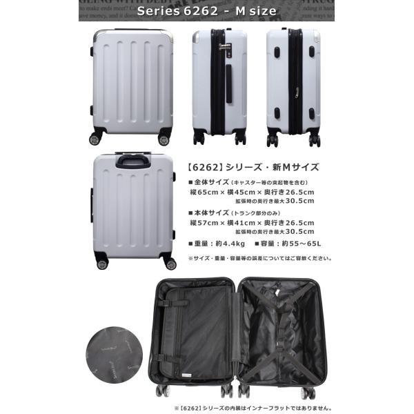 スーツケース キャリーバッグ 中型 M/MSサイズ キャリーバック 人気超軽量 5780/6262シリーズ|first-shop|06