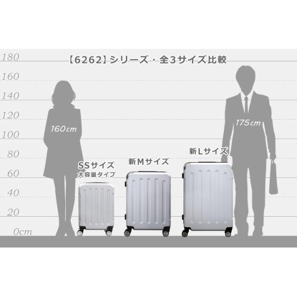 スーツケース キャリーバッグ 中型 M/MSサイズ キャリーバック 人気超軽量 5780/6262シリーズ|first-shop|07