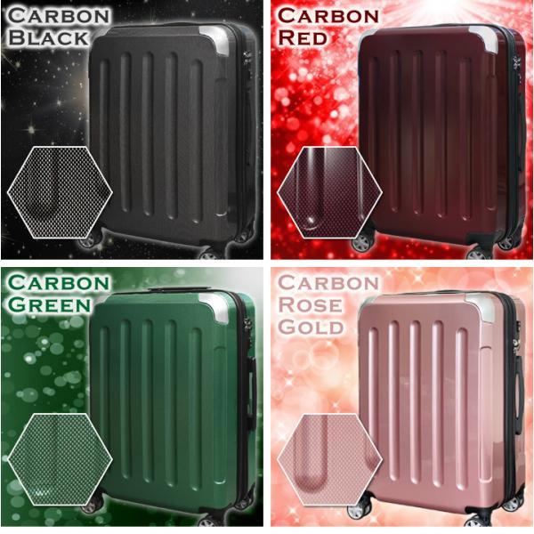 スーツケース キャリーバッグ 中型 M/MSサイズ キャリーバック 人気超軽量 5780/6262シリーズ|first-shop|08