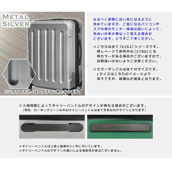 スーツケース キャリーバッグ 中型 M/MSサイズ キャリーバック 人気超軽量 5780/6262シリーズ|first-shop|09