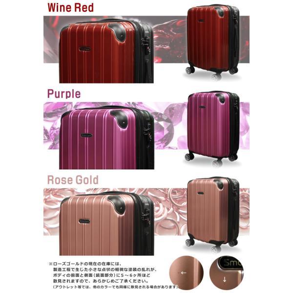 スーツケース キャリーバッグ 小型 Sサイズ キャリーバック 人気 超軽量 5780シリーズ|first-shop|06