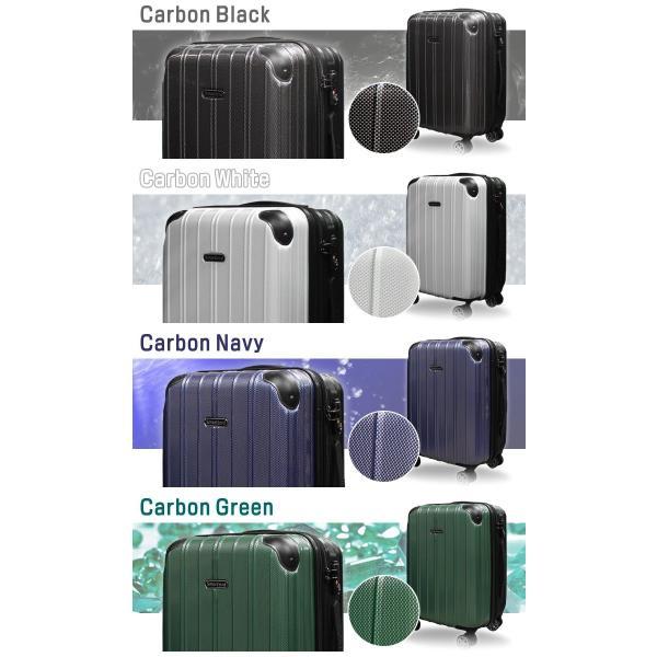 スーツケース キャリーバッグ 小型 Sサイズ キャリーバック 人気 超軽量 5780シリーズ|first-shop|07