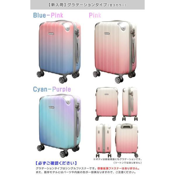 スーツケース キャリーバッグ 小型 Sサイズ キャリーバック 人気 超軽量 5780シリーズ|first-shop|08