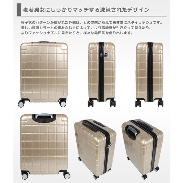 スーツケース スマホ充電機能搭載 USBコネクタ内蔵 機内持ち込み SSサイズ TSAロック キャリーケース キャリーバッグ キャリーバック|first-shop|11