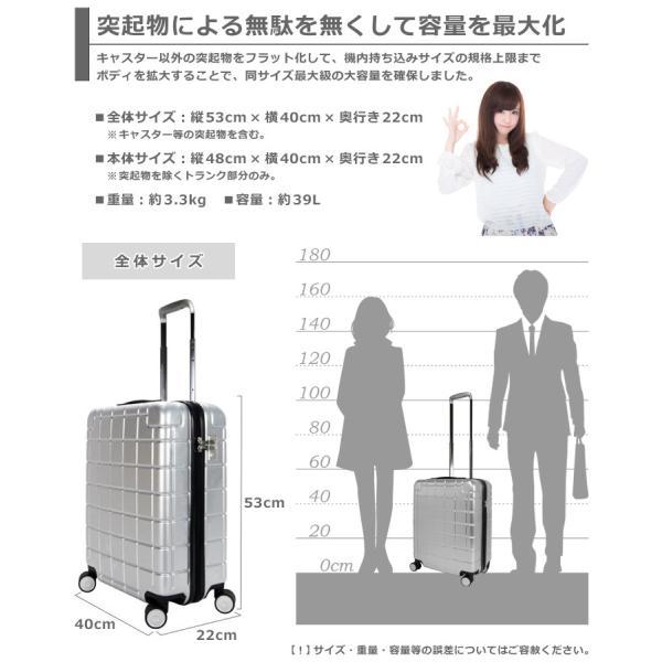 スーツケース スマホ充電機能搭載 USBコネクタ内蔵 機内持ち込み SSサイズ TSAロック キャリーケース キャリーバッグ キャリーバック|first-shop|12