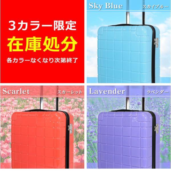 スーツケース スマホ充電機能搭載 USBコネクタ内蔵 機内持ち込み SSサイズ TSAロック キャリーケース キャリーバッグ キャリーバック|first-shop|13