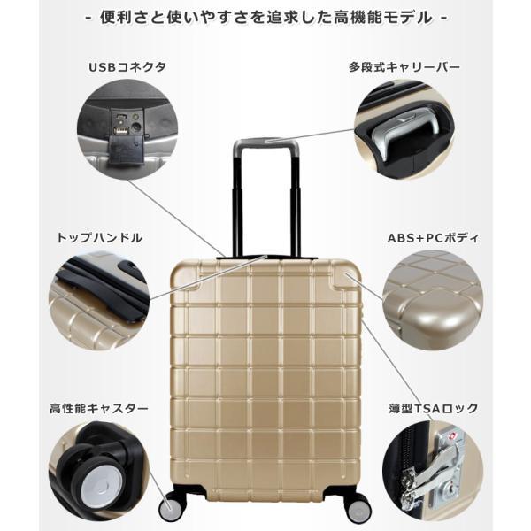 スーツケース スマホ充電機能搭載 USBコネクタ内蔵 機内持ち込み SSサイズ TSAロック キャリーケース キャリーバッグ キャリーバック|first-shop|03