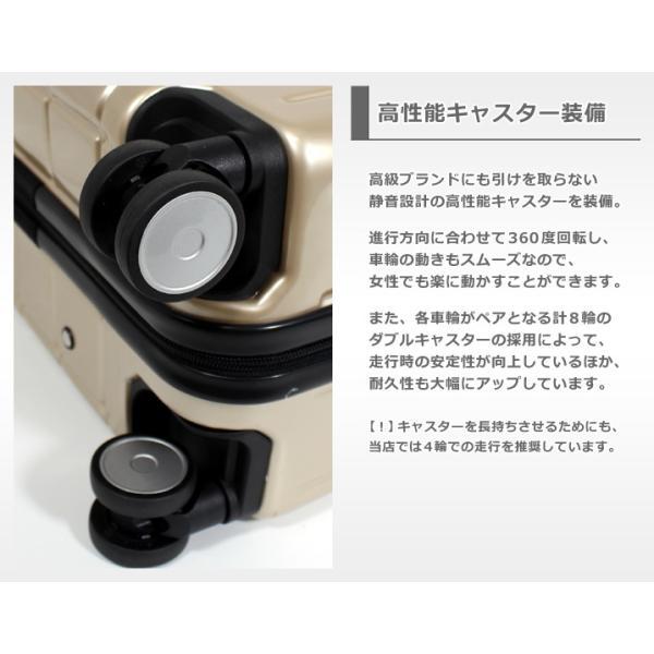 スーツケース スマホ充電機能搭載 USBコネクタ内蔵 機内持ち込み SSサイズ TSAロック キャリーケース キャリーバッグ キャリーバック|first-shop|08