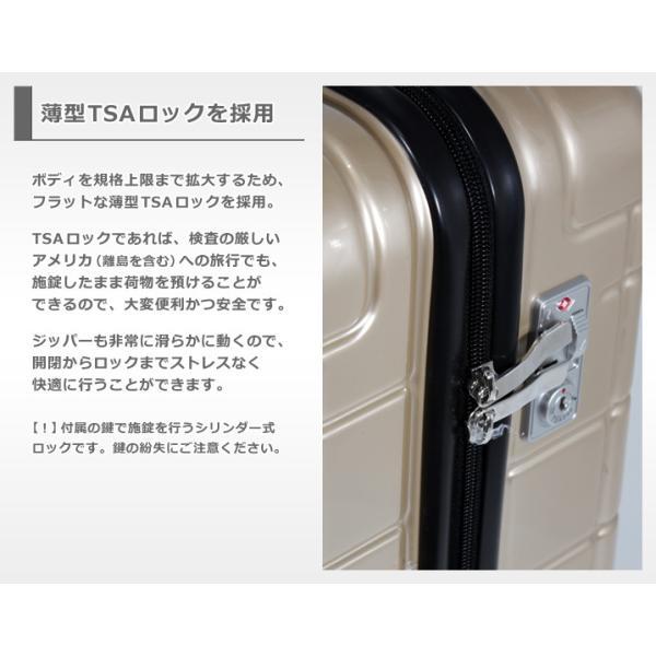 スーツケース スマホ充電機能搭載 USBコネクタ内蔵 機内持ち込み SSサイズ TSAロック キャリーケース キャリーバッグ キャリーバック|first-shop|09