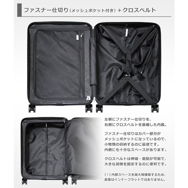スーツケース スマホ充電機能搭載 USBコネクタ内蔵 機内持ち込み SSサイズ TSAロック キャリーケース キャリーバッグ キャリーバック|first-shop|10
