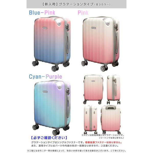 キャリーケース 機内持ち込み かわいい Wキャスター キャリーバッグ 小型 Sサイズ 超軽量 5035シリーズ|first-shop|07