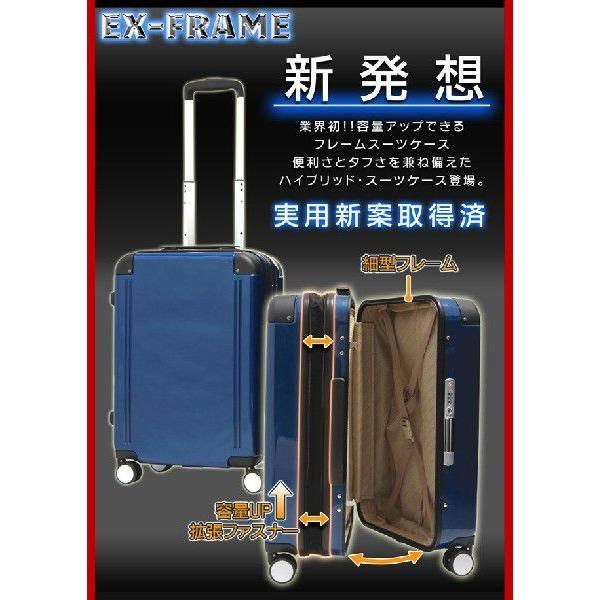 アウトレット在庫処分 スーツケース キャリーバッグ  旅行かばん おしゃれ ビジネスバッグ キャリーバック 1157|first-shop|02