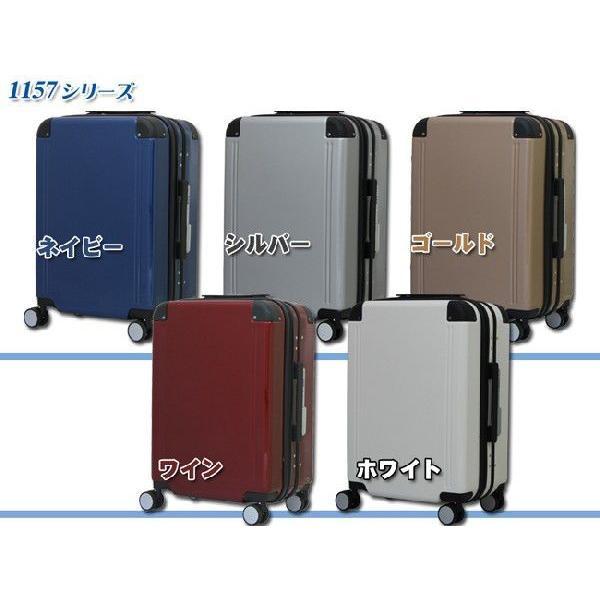 アウトレット在庫処分 スーツケース キャリーバッグ  旅行かばん おしゃれ ビジネスバッグ キャリーバック 1157|first-shop|03