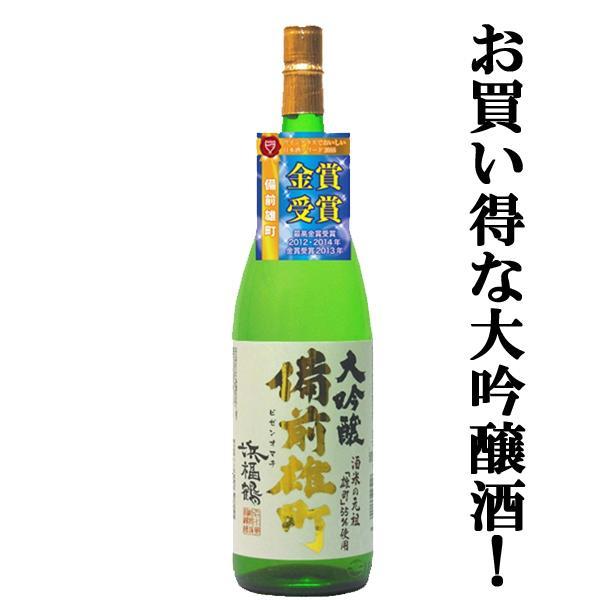 「ワイングラス日本酒アワード最高金賞」浜福鶴備前雄町大吟醸精米歩合50%1800ml(3)