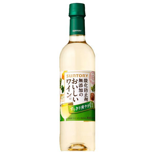 【最大25%戻ってくる!PayPayモール!】サントリー 酸化防止剤無添加のおいしいワイン。 白 ほのかな甘口 720ml(3)