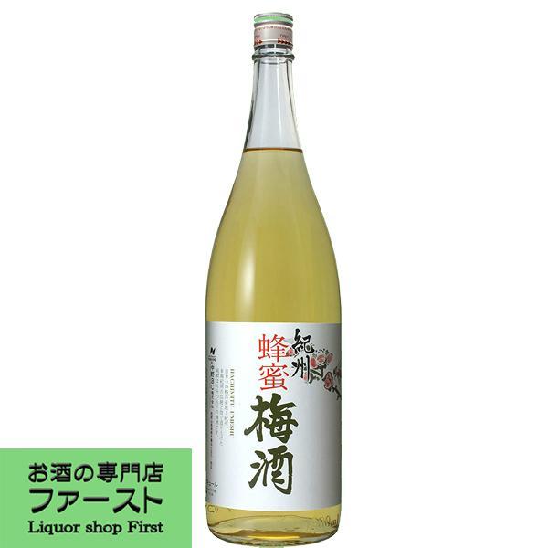 【最高級の紀州和歌山産の南高梅とハチミツで造ったこだわり梅酒!】 中野BC 紀州 蜂蜜梅酒 1800ml(4)