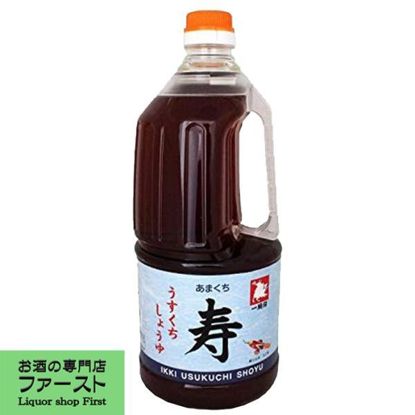 緑屋本店 一騎印 寿 うすくち醤油 1500mlペットボトル(5)