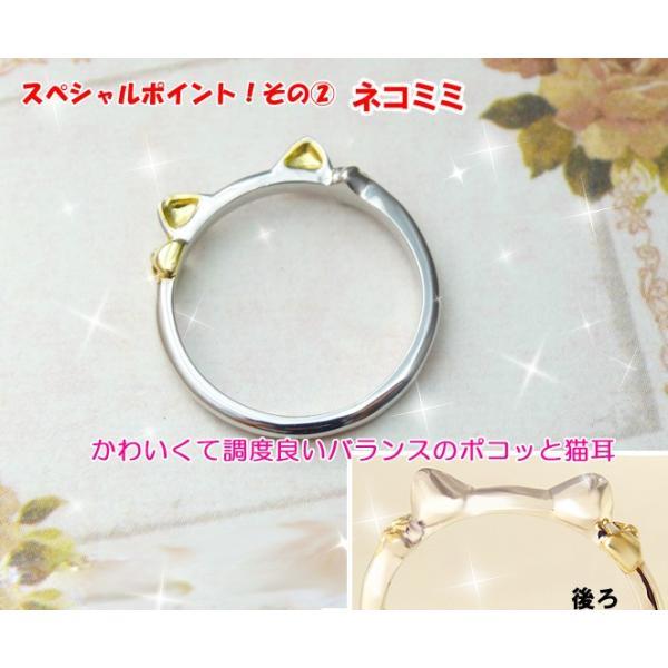 指輪 リング レディース 猫 ねこ ネコ SV925 シルバーアクセサリー 肉球 ピンク ゴールド メッキ 刻印無料