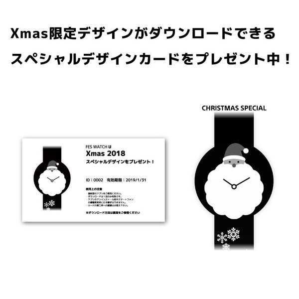 FES Watch U Silver クリスマスギフトセット|firstflight|02