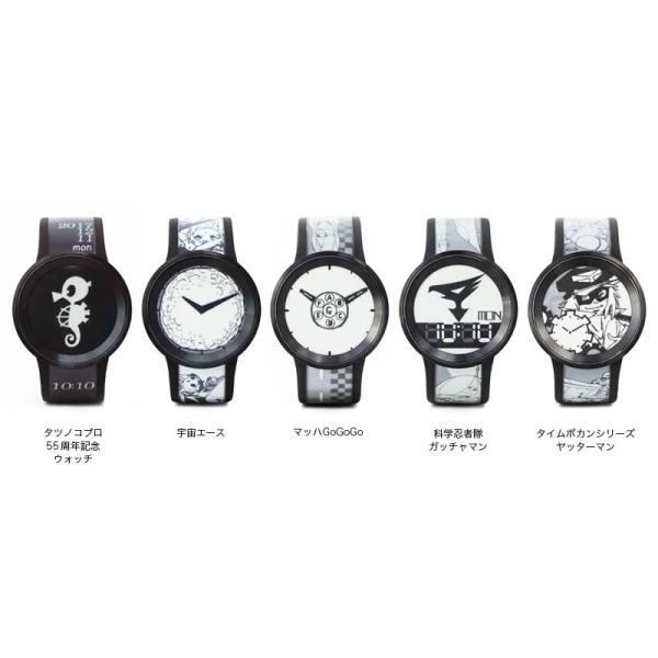 タツノコプロ55周年記念別注品 FES Watch U Premium Black|firstflight|02