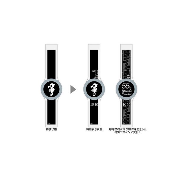 タツノコプロ55周年記念別注品 FES Watch U Premium Black firstflight 08