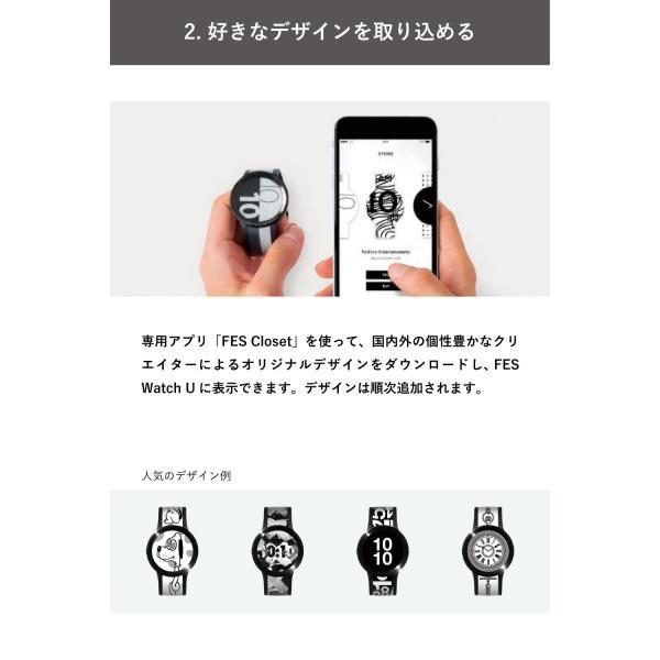 FES Watch U MARVEL Comics 別注モデル (White)|firstflight|06