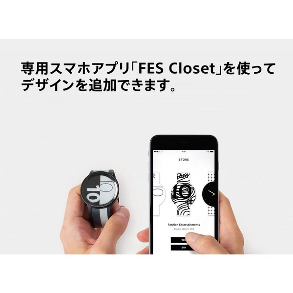FES Watch U Premium Black|firstflight|04