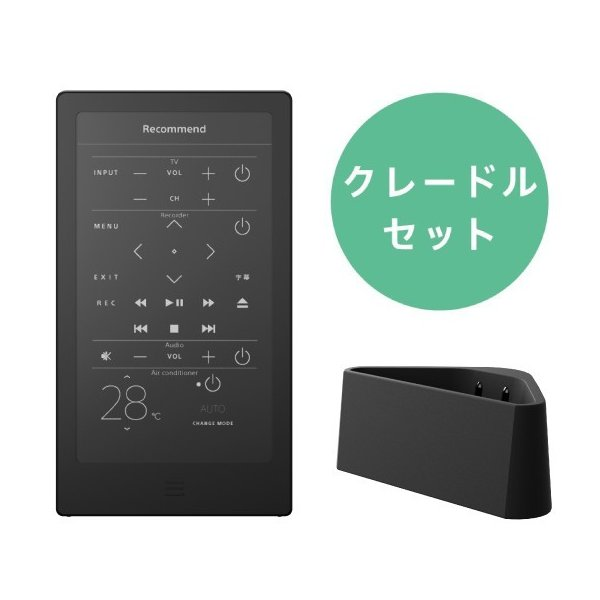 HUIS REMOTE CONTROLLER with CRADLE Black model|firstflight