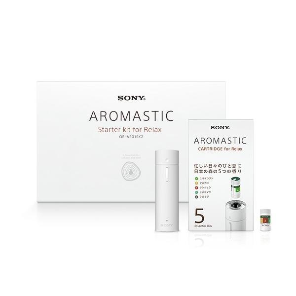 【ヒノキの特製ギフトセット】AROMASTIC Starter kit for Relax (スターターキット for Relax)with ASANOHA Tray firstflight 02