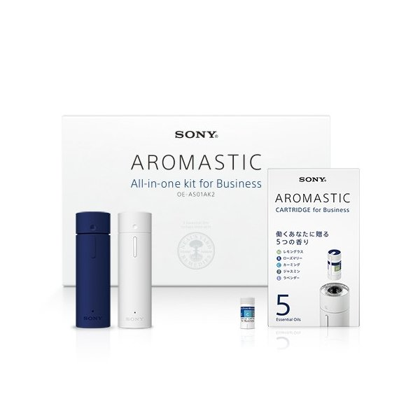 AROMASTIC All-in-one kit for Business (オールインワンキット for Business)|firstflight