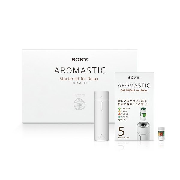 AROMASTIC Starter kit for Relax (スターターキット for Relax)|firstflight