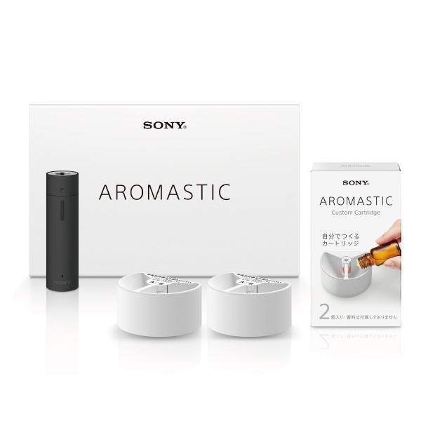 AROMASTIC Gift Box(ギフトボックス) B001|firstflight