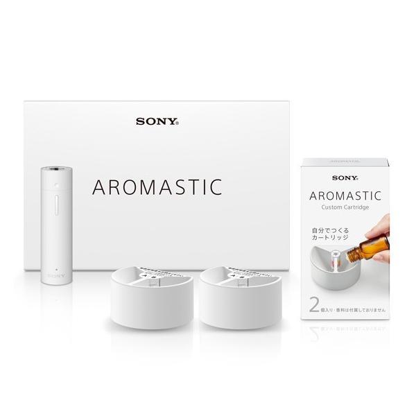 AROMASTIC Gift Box(ギフトボックス) W001|firstflight