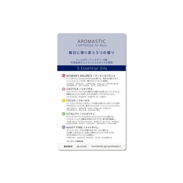 AROMASTIC CARTRIDGE for Basic(アロマスティック カートリッジ フォー ベーシック)|firstflight|03