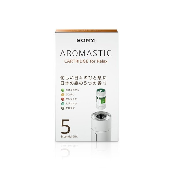 AROMASTIC CARTRIDGE for Relax (カートリッジ for Relax) firstflight