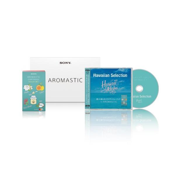 AROMASTIC Hawaiiの香り CDセット|firstflight