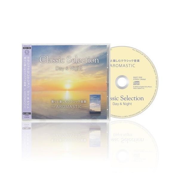 AROMASTIC Day&Nightの香り CDセット|firstflight|04