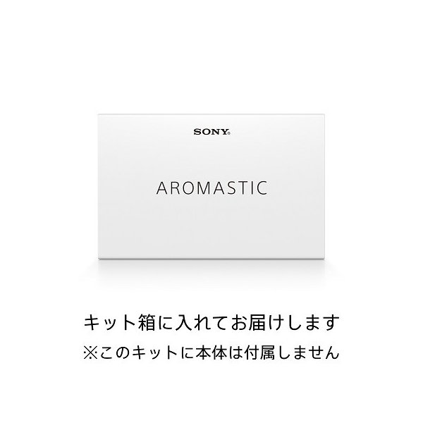 AROMASTIC Day&Nightの香り CDセット|firstflight|05