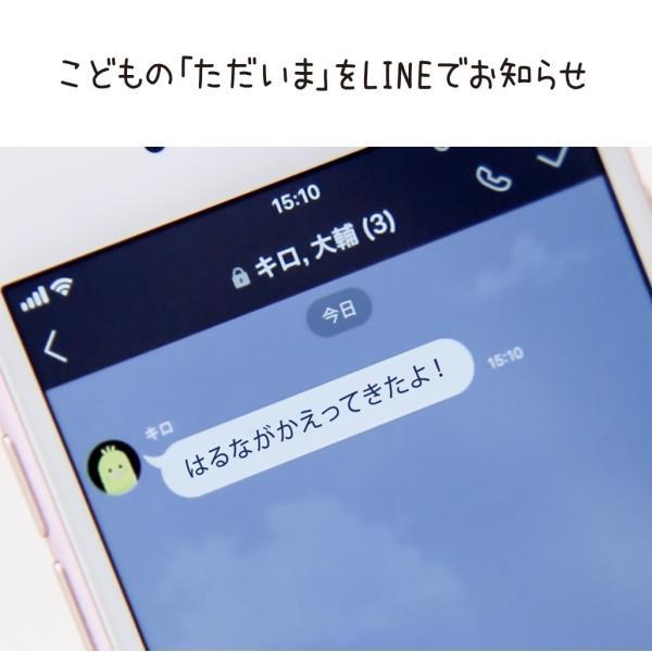 Qrio ただいまキット 〜こどもの「ただいま」をLINEでお知らせ〜 ライムイエロー(LY)|firstflight|06